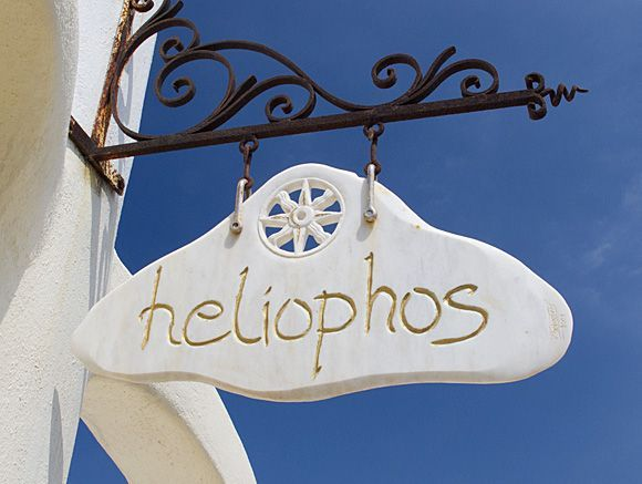 Sign, Heliofos Hotel, Finikia