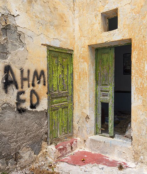 Ahmed's House