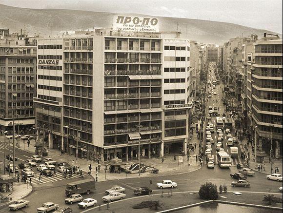 Omonia Square 1981