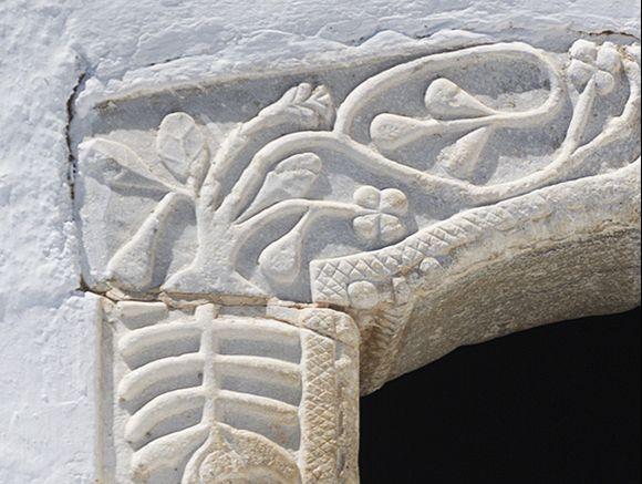 Hozoviotissa Monastery Detail