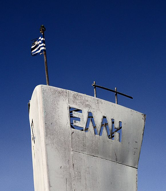 Memorial to the destroyer Elli, sunk in 1940.