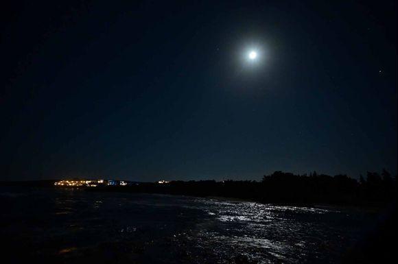 Nearly Full Moon Rising