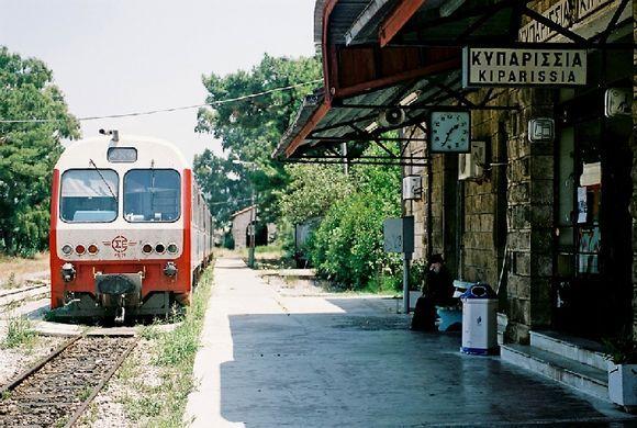 Raiway station. Kyparissia, 2009