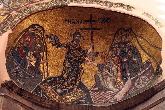 Nea Moni Mosaic