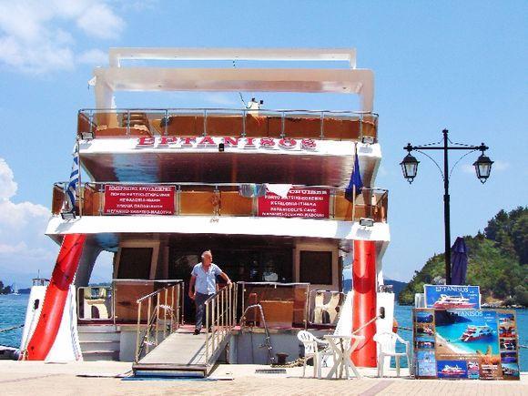 port - Lefkada - ready for boat trip ?