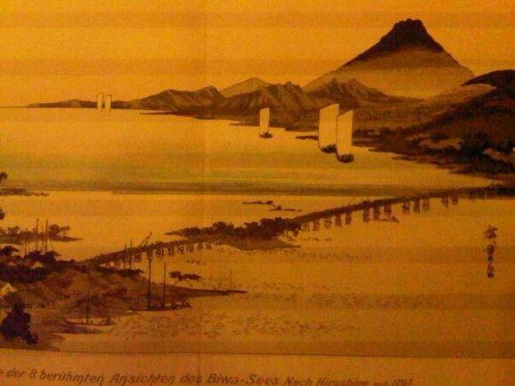 Museum of Asian Art Corfu