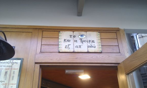 souvlaki shop in glyfada