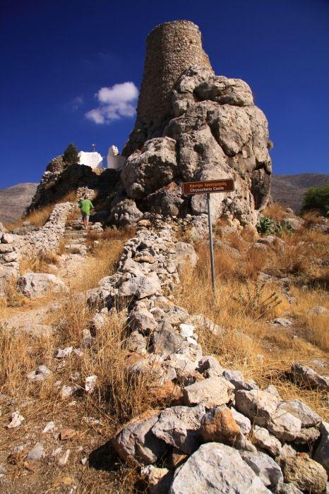 Chrysocheria Castle