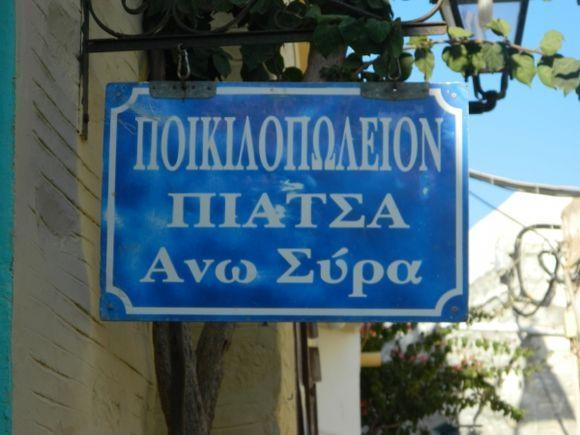 Ano Syros