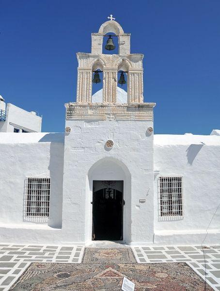 Agia Triada (Holy Triniti)