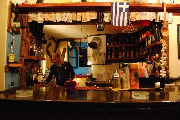 Stema Bar