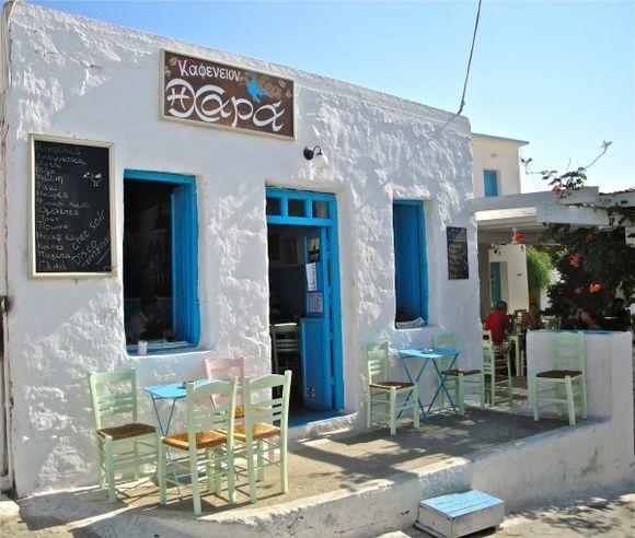 Kafeneio Harà