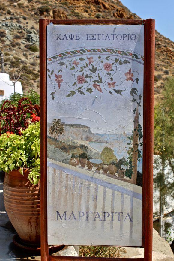 Very lovely taverna Margarita, looking at Kleisidi beach