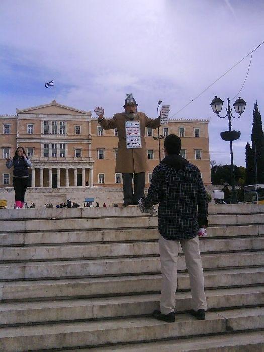 athens, parliament