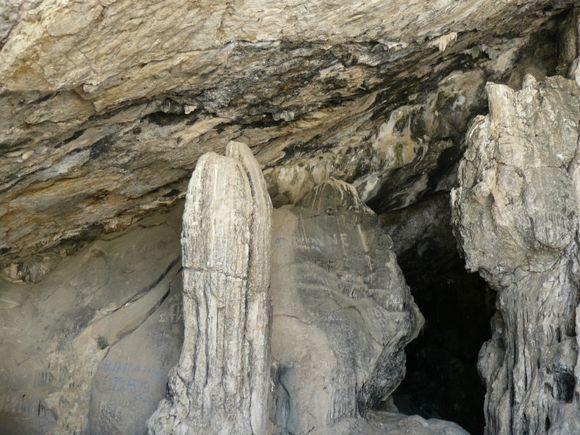 Antiparos Cave