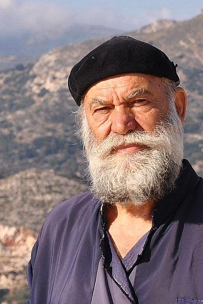 Papa Giorgis