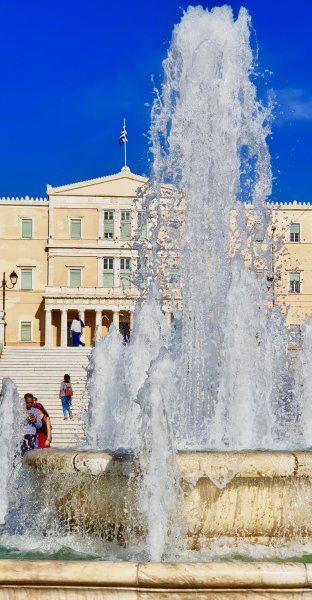 The Greek Parliament House in Athens