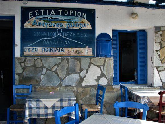 My favourite taverna