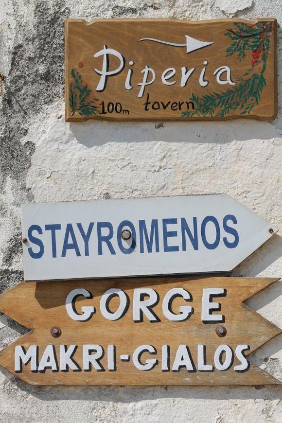 mountain village Pefki close to Makri Gialos