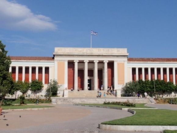 National Archeological Museum.
