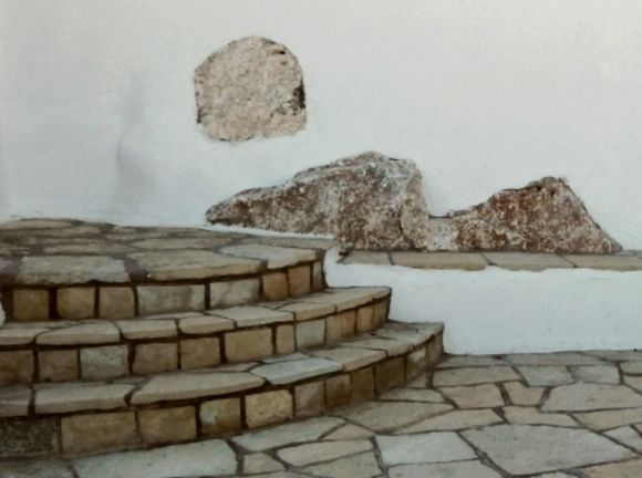 steps and wall....
