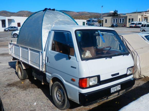 Look. A camper van.