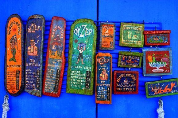 Blue-walled souvenir shop, Hydra town