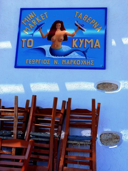 Taverna to Kyma: Wooden chairs and blue sign