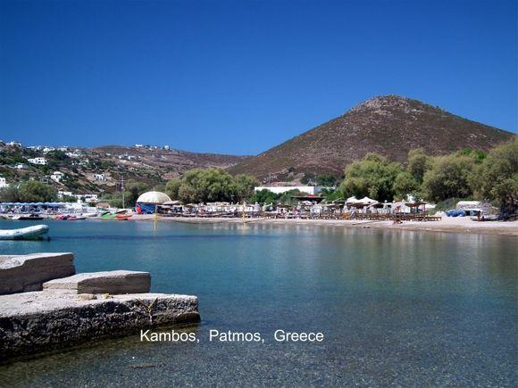 Kombas beach