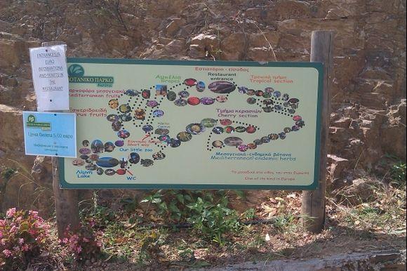 Mao fo Botanical Gardens