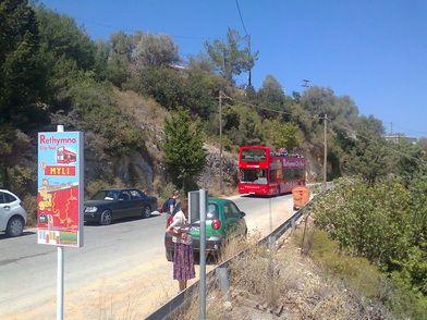 Mili Gorge-Red bus