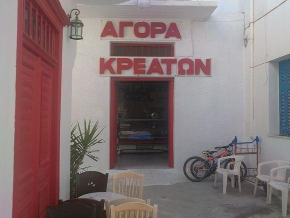 katapola 1 meet