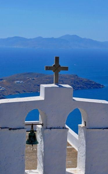A Greek token
