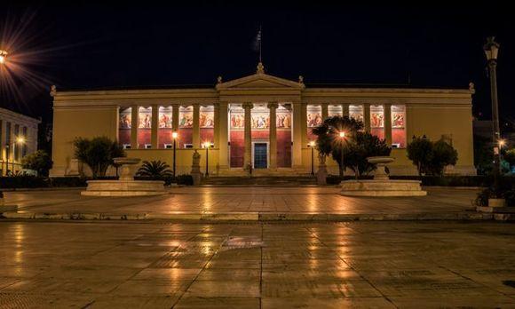 Night Walk on Panepistimiou St. - Athens University