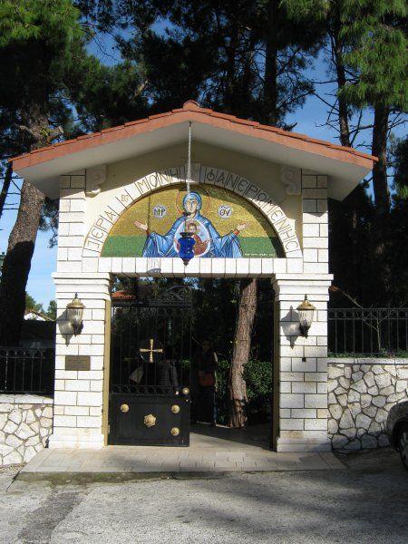 Lefkada Monastery of Faneromeni