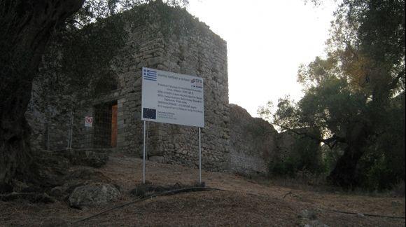 Corfu Gardiki Castle