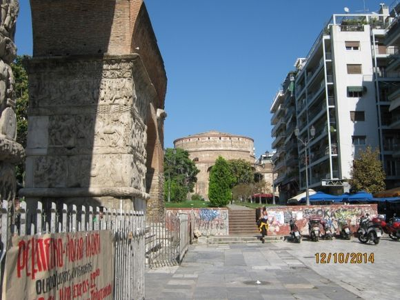 Thessalonili Rotonda