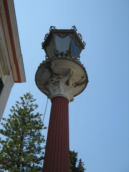Corfu Mon Repos Palace