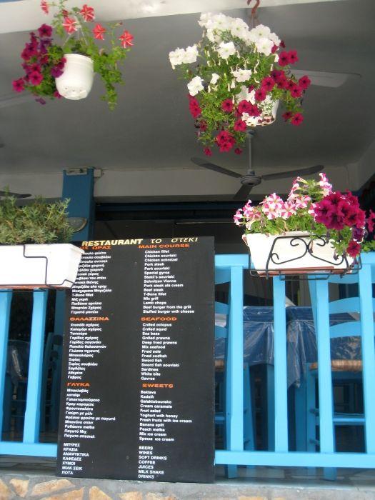 Lekada, restaurant in the main road of Agios Nikitas village