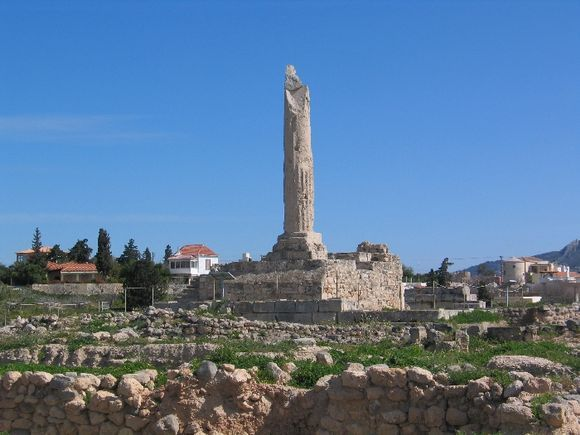 Archeological site of Kolona
