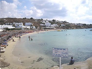 Platis Gialos beach